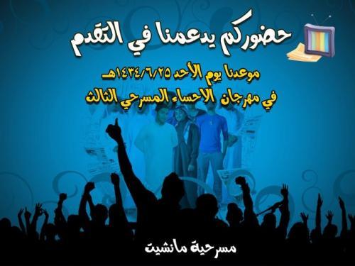 صورة الملف الشخصي لـ محمد جواد