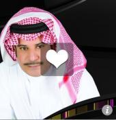 صورة الملف الشخصي لـ Wejdan