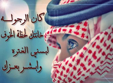 صورة الملف الشخصي لـ عاشقة الهرم وسندريلا